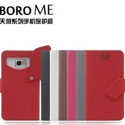 Bao da đa năng borome cho điện thoại (5.0 đến 6.3 inch)