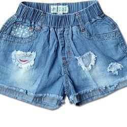 Quần sort jeans size đại qg-972b-66 giá sỉ