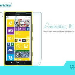 Miếng dán cảm ứng cường lực lumia 1320 giá sỉ