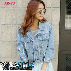 Áo khoác jean nữ yofastyle ak-73
