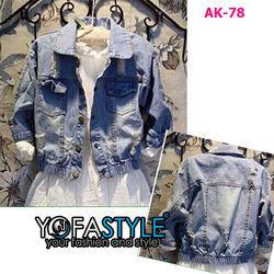 Áo khoác jean nữ yofastyle ak-78